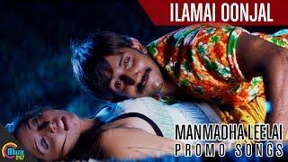 Manmadha Leelai | Ilamai Oonjal | Namitha | Full HD Promo Video Song width=