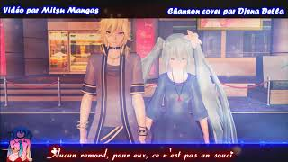 Nightcore French ( Il voulait juste s'amuser avec moi  - Cover Djena Della ) + Paroles HD