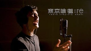 Tokyo Ghoul:Re OP2 - Katharsis [ภาษาไทย] (AstroMotion Cover)