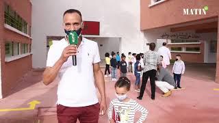 Rentrée scolaire à Rabat : A l'école Hassan Marrakchi, le retour en classe sous de bonnes auspices