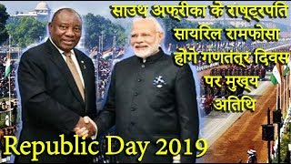 PM Modi Speech with President of South Africa Cyril Ramaphosa at a Joint Press Meet
