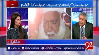Muqabil - 27 November 2017 - 92NewsHDPlus