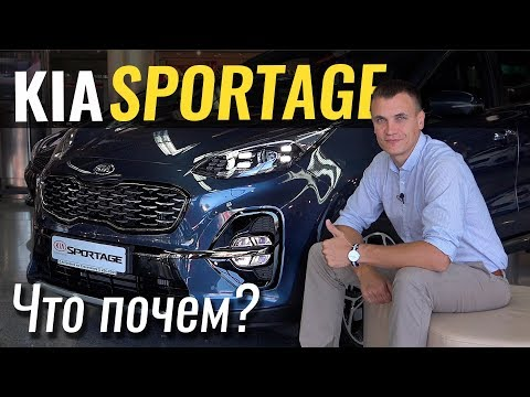 Kia Sportage Luxury