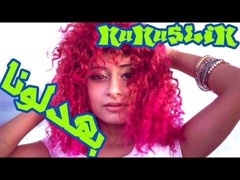 Dalia Chih - Pink Green Blue (Gaz Yekhroj m Rass) دالية شيح الغاز من الراس