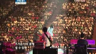 김경호(Kim Kyung Ho) NOW(7집).