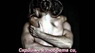 Михалис Хаджиянис Скрий ме