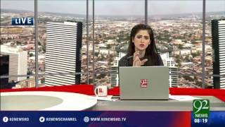 Bakhabar Subh -04-08-2016- 92NewsHD