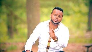 Mesfin Bekele - Yigermal | ይገርማል - New Ethiopian Music 2017 (Official Video)