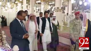 PM Imran performs Umrah before meeting with Saudi king | 19 Sep 2018 | 92NewsHD