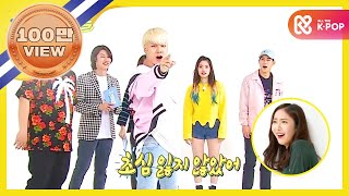 (Weeklyidol EP.252) GOT7 Jackson&Gfriend Shinbi dance