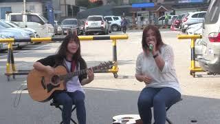 10.16 사랑의 배터리 - 홍진영 (Cover. S2)