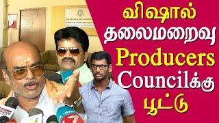 Producers Furious against Vishal, lock producer council tamil news live