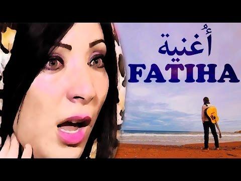 Babylone Zina : Fatiha ta3 Ennahar 2016 فتيحة تاع النهار ما وراء الجدران