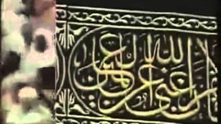 Labbayk Allahoumma Labbayk