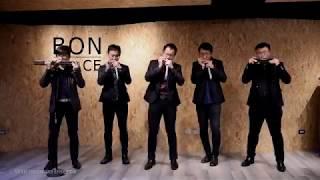 名偵探柯南主題曲 (口琴版) Detective Conan Main Theme - 天狼星口琴樂團 - Sirius Harmonica Ensemble - 名探偵コナン