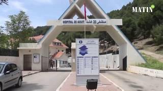 La province d'Ifrane déclarée « guérie » du Covid-19
