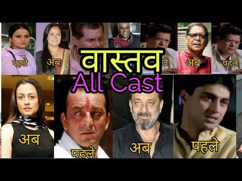 Download thumbnail for Vaastav all Cast Main Khiladi Tu Anari Cast