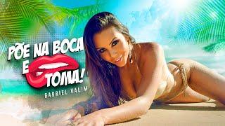 Gabriel Valim - Poe na Boca e Toma (Clipe Oficial 2017)