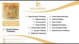 Mustafa Demirci - Esma'ül Hüsna (Tesbihat)