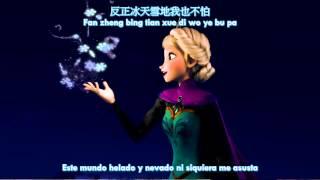 Bella Yao - Dejálo ir [Spanish subs + Chinese + Pinyin]