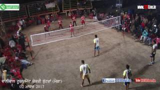 Vollyball Tournament Kokri Buttran (Moga) Final/www.123Live.in width=