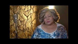 Flávia Bittencourt Ft. Alcione & Bloco Os Feras - 16. O Surdo (DVD Leve - Vídeo Oficial) (2016)
