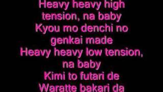 Peach Girl Opening Full- Baby Low Tension - lyrics