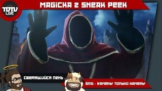 Magicka 2 Sneak Peek - Желтый и Красный снова в строю.