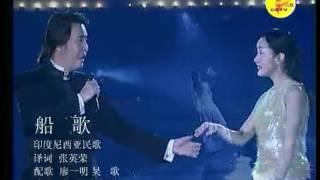Lagu Batak Jadi Lagu Cina