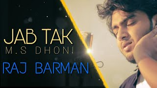 Jab Tak (Tropical Mix) - Armaan Malik Cover | M.S. DHONI | Raj Barman