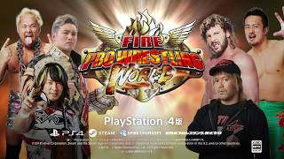 Anuncio oficial de Fire Pro Wrestling World para PlayStation 4