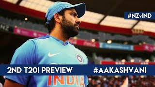 #NZvIND: Can #INDIA bounce back in Auckland? #AakashVani
