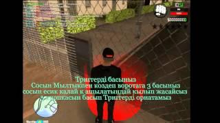 MTA KAZAKHSTAN | База Салу