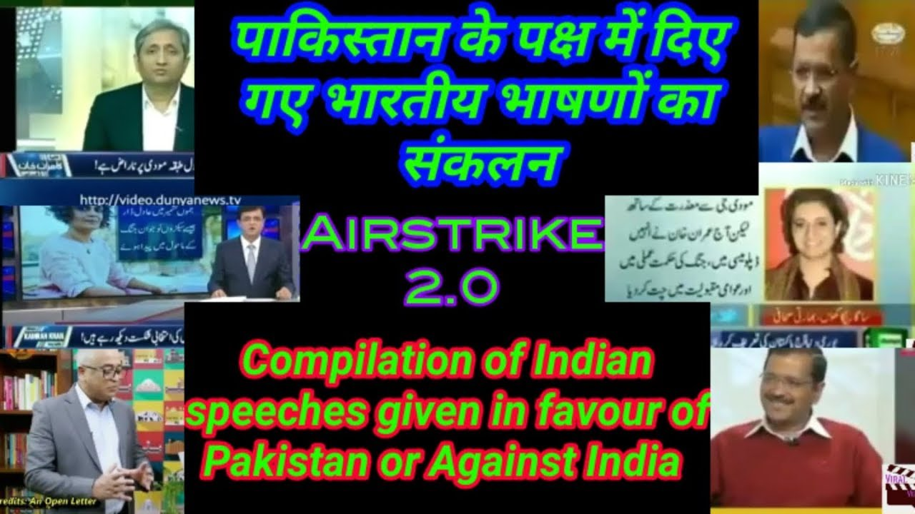 Download thumbnail for Compilation of Indian speeches given in