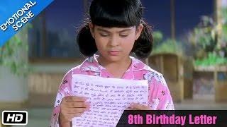 8th Birthday Letter - Emotional Scene - Kuch Kuch Hota Hai - Kajol, Shahrukh Khan, Sana Saeed width=