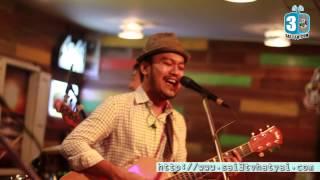 สิงโต นำโชค : HAPPY (Cover Pharrell williams) / Live@109Chon-Buri Hatyai 4-7-57