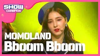 Show Champion EP.260 MOMOLAND - Bboom Bboom [모모랜드 - 뿜뿜]