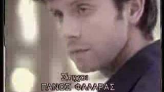 H Magemeni sou Matia - Giannis Savvidakis