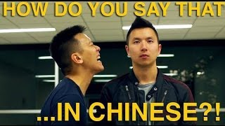 How Do You Say That In Chinese ?!?!?!?