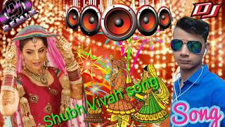 Maithili Shubh Vivah 2018 super hit song 2018 DJ Santosh mix remix song shadi song like comment shar