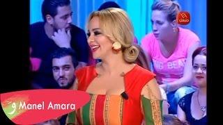 Manel Amara Boukhoukhou live avec Ramzi Abdelwaheb dans Ca medi Rien sur Hannibal TV