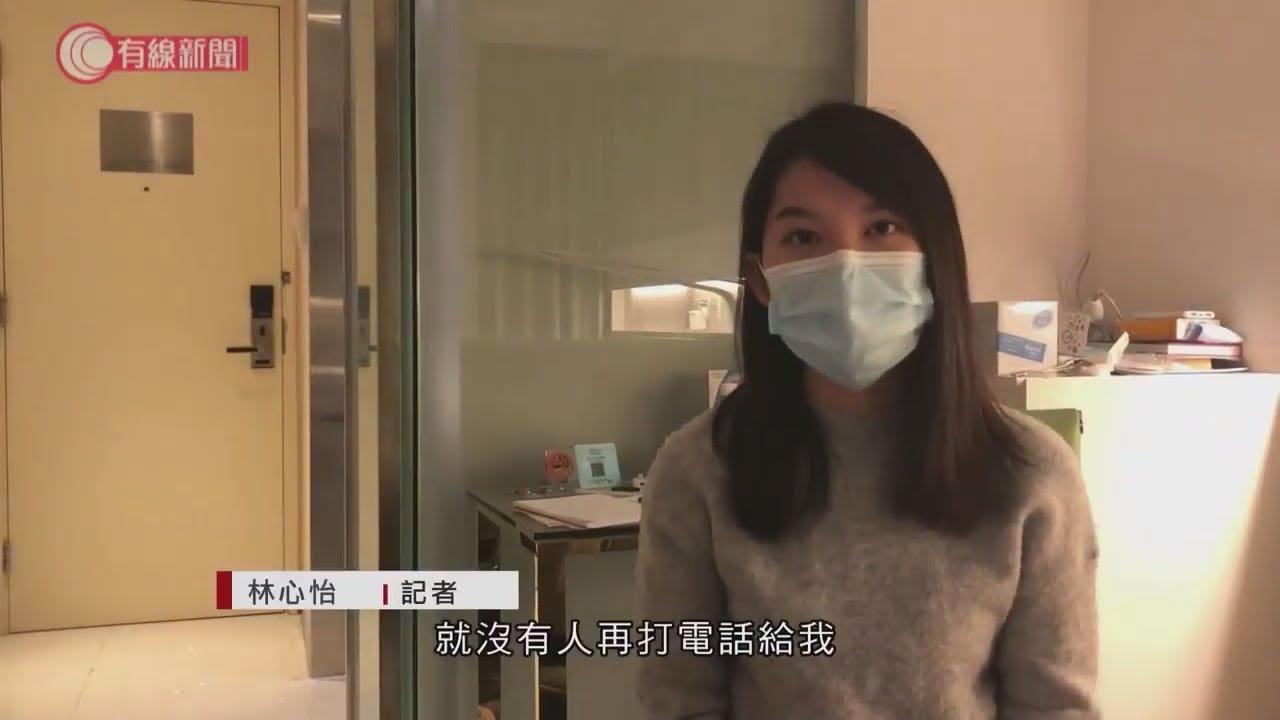記者親身直擊 14天強制檢疫過程 - 20200222 - 香港新聞 - 有線新聞 CABLE News