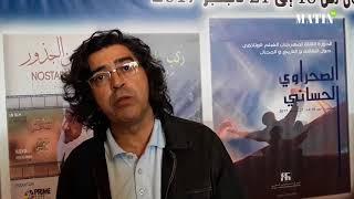 «Les Miracles d'un serment» de Loubna El Younssi décroche le Grand Prix du Festival du film documentaire sur la culture hassani