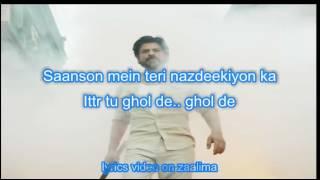 new song zalima  full lyrics video