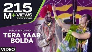 Tera Yaar Bolda [Full Song] Surjit Bindrakhia | Phulkari