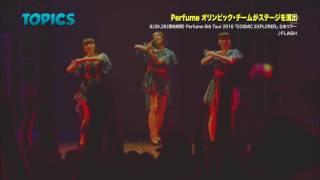 Perfume JCD 2016-9-11