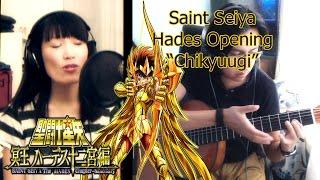 Saint Seiya Hades Opening Chikyuugi Cover (DUETO Guitarra Voz)
