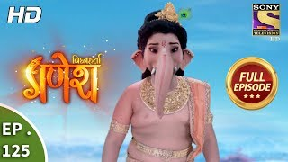 Vighnaharta Ganesh - Ep 125 - Full Episode - 14th  February, 2018 width=