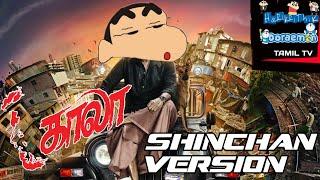 Kaala Teaser - Shinchan Version (தமிழ்)