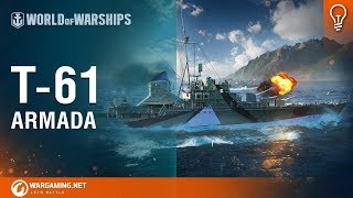 Armada: T-61    World of Warships